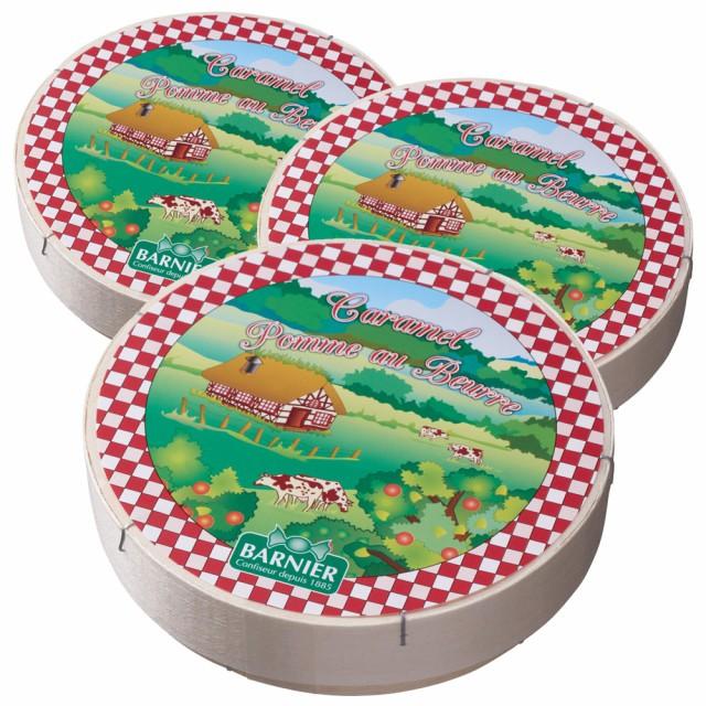 フランスお土産 | リンゴキャラメル 3箱セット【201029】