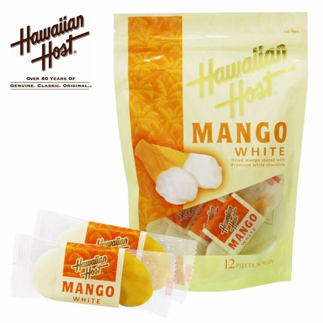 ハワイお土産 | ハワイアンホースト ドライマンゴーホワイトチョコレート 1袋【105544】