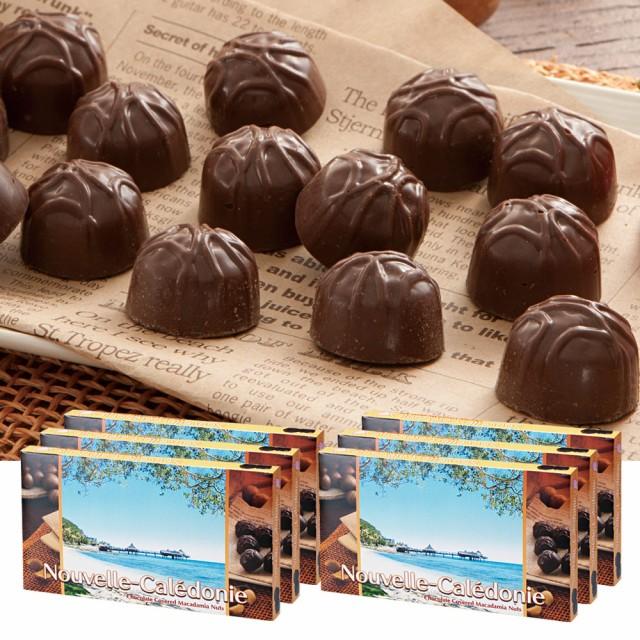 ニューカレドニアお土産 | ニューカレドニア マカデミアナッツチョコレート 6箱セット【204134】