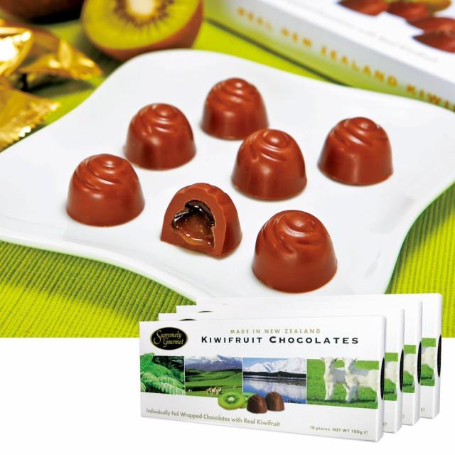 ニュージーランドお土産 | キウイフルーツチョコレート 4箱セット【195050】