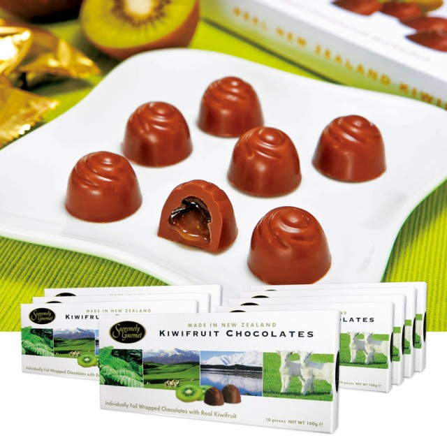 ニュージーランドお土産 | キウイフルーツチョコレート 8箱セット【195051】