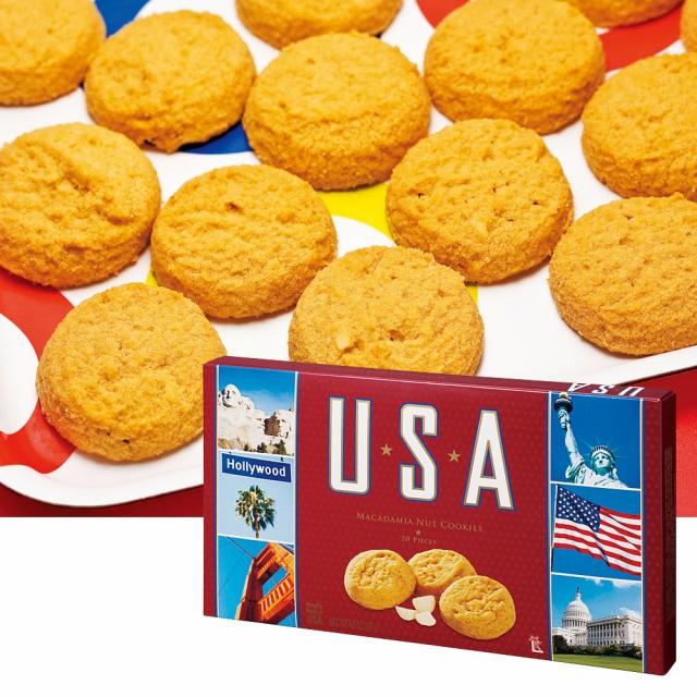 アメリカお土産   USA マカデミアナッツクッキー【192015】