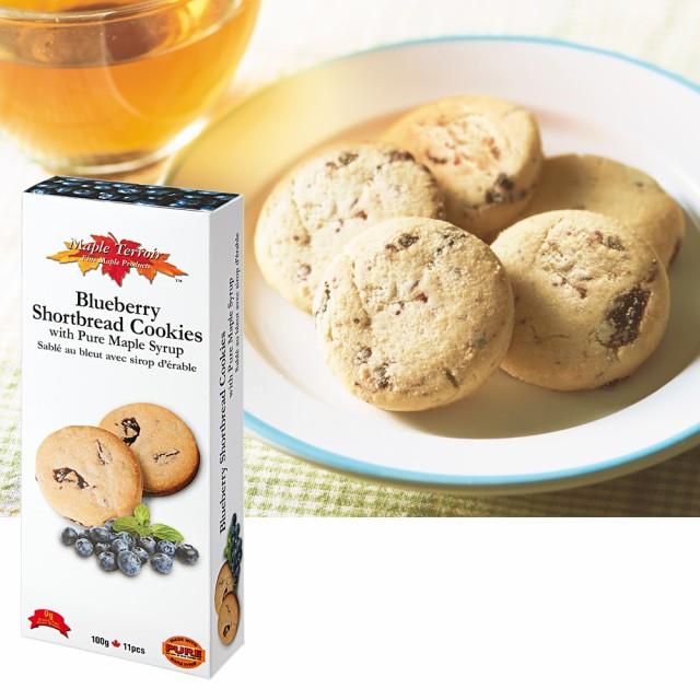カナダお土産 | ブルーベリー&メープルシロップ ショートブレッドクッキー メープルテルワー【192077】