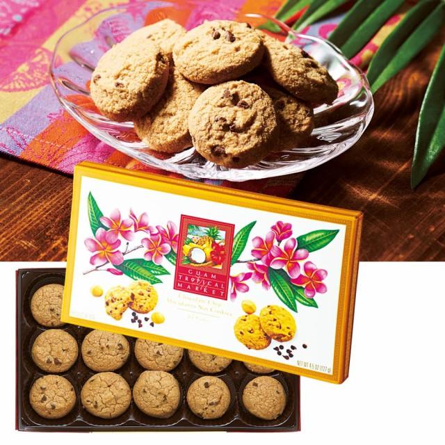 グアムお土産 | グアム マカデミアナッツ チョコチップクッキー【194084】