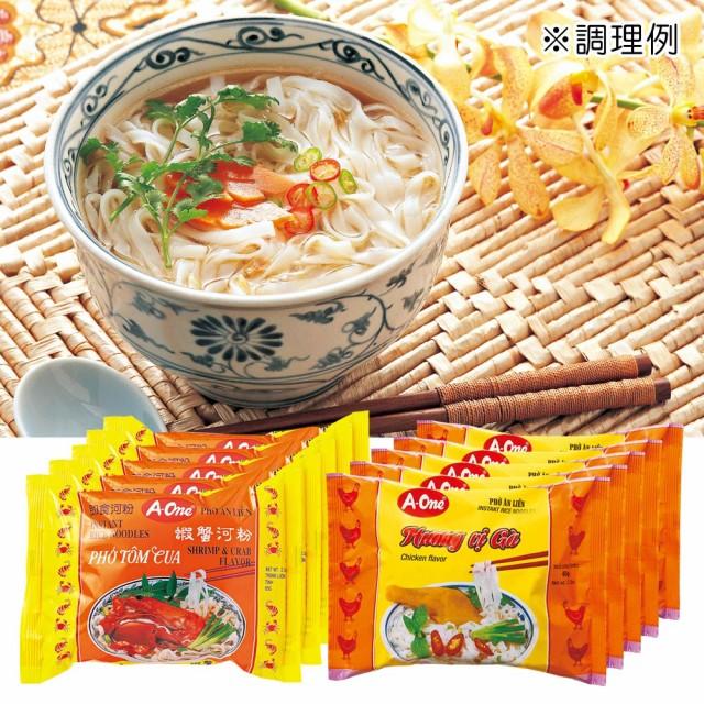 ベトナムお土産   インスタント フォー 2種 10袋セット【206051】