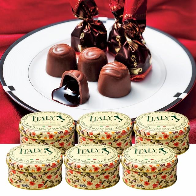 イタリアお土産 | イタリア コーヒーリキッドチョコレート ミニ缶 6缶セット【191069】