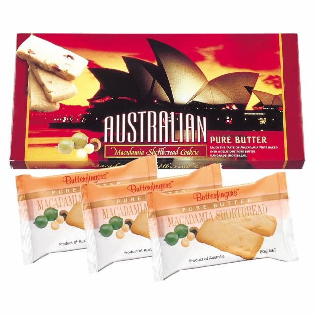 オーストラリアお土産 | オペラハウス マカデミアナッツ ショートブレッド 1箱【195004】