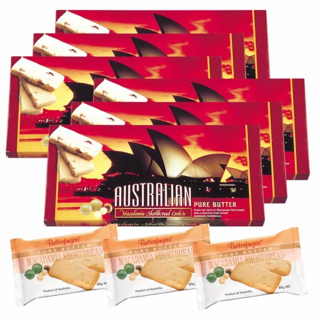 オーストラリアお土産 | オペラハウス マカデミアナッツ ショートブレッド 6箱セット【195005】