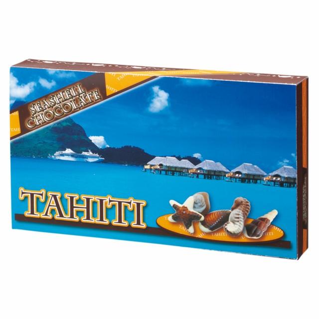 [賞味8/16] タヒチお土産 | タヒチ シーシェルチョコレート 10粒入り 1箱【204139】
