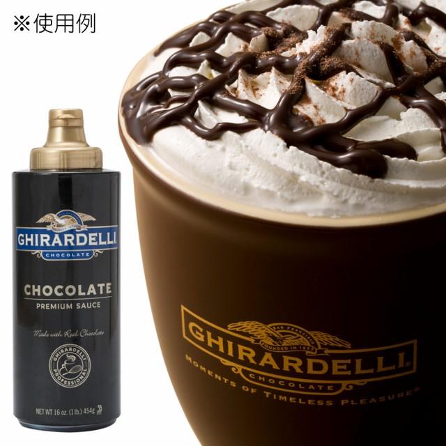 アメリカお土産 | ギラデリ チョコレートフレーバーソース【192042】