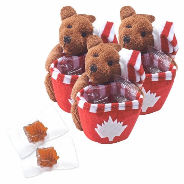 カナダお土産   キャンディベア 3個セット【202093】