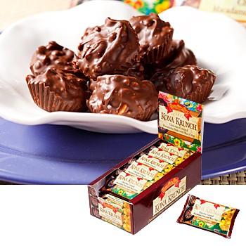 ハワイお土産 | ハワイアンサン マカデミアナッツチョコレート ミニパック 1箱18袋入り【193041】