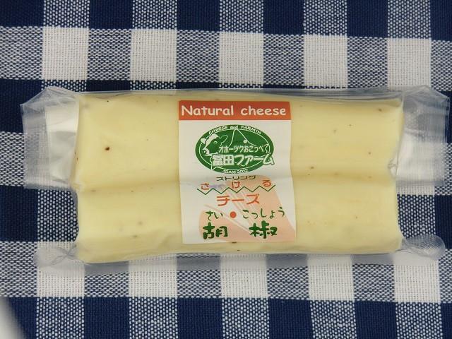 北海道 さけるチーズ(胡椒)100g【A1505】【ほっかいどう】【cheese】(乳製品複数注文時、送料分プラスされますが、1梱包送料に修正いた