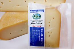 北海道 チーズ 和製エメンタール カムイ・スイ120g 【ほっかいどう】【cheese】(乳製品複数注文時、送料分プラスされますが、1梱包送料