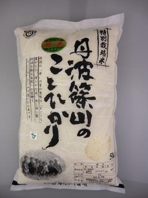 30年産 こしひかり玄米 5kg 特別栽培米