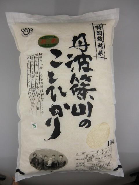【送料無料!沖縄・離島については、追加送料1 650円かかります。ご請求させていただきます】 30年度産新米 こしひかり玄米 10kg 特別