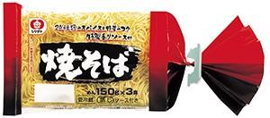 シマダヤ 3食焼きそばソース付 150g×3食 10袋