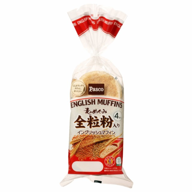 【バラ売】パスコ 麦のめぐみ全粒粉入りイングリッシュマフィン4個入