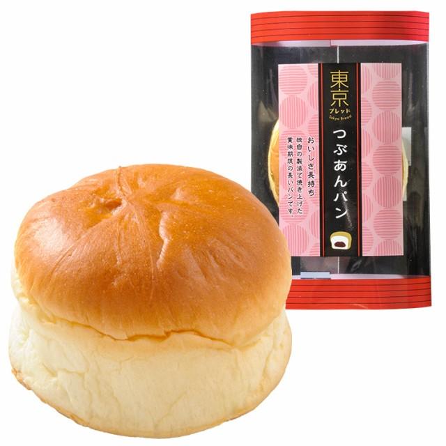 東京ブレッド つぶあんパン 12個 【送料無料】沖縄・北海道は別途、追加料金を頂戴いたします。