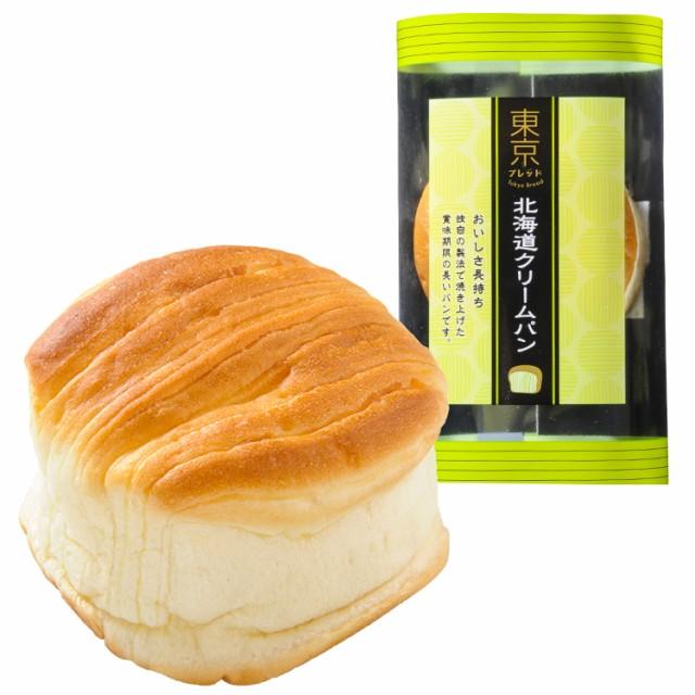 東京ブレッド 北海道クリームパン 12個 【送料無料】沖縄・北海道は別途、追加料金を頂戴いたします。