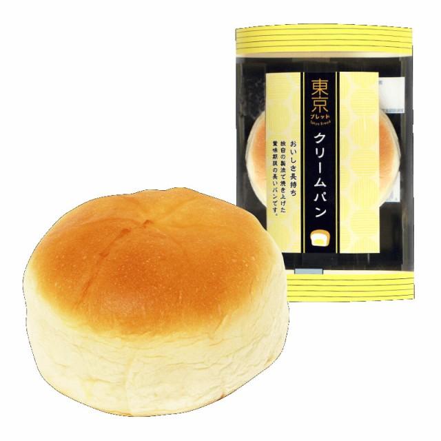 東京ブレッド クリームパン 12個 【送料無料】沖縄・北海道は別途、追加料金を頂戴いたします。