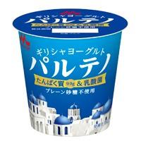 森永乳業 濃密ギリシャヨーグルト パルテノプレーン砂糖不使用 100g 12個【送料無料】北海道、沖縄、その他離島は別途送料がかかります。