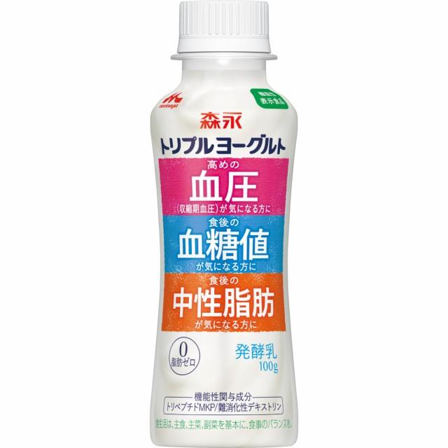 森永 トリプルドリンクヨーグルト100g 12本×2ケース【送料無料】沖縄・北海道は別途、追加料金を頂戴いたします