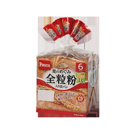 【バラ売】パスコ 麦のめぐみ 全粒粉入り食パン 6枚切