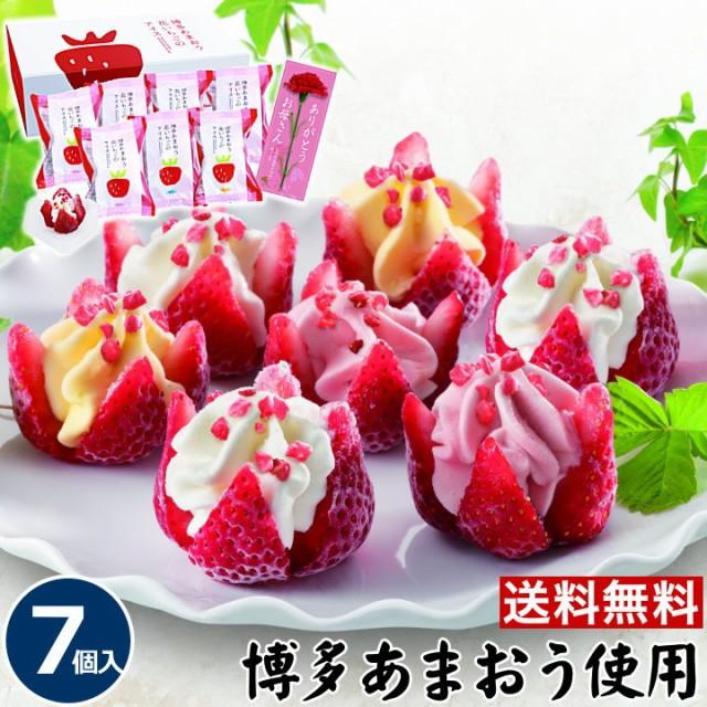 母の日 送料無料 ギフト【7個】花いちごのバラエティアイス(博多あまおう)アイスクリーム ギフト アイスクリーム 送料無料 いちご ギフ