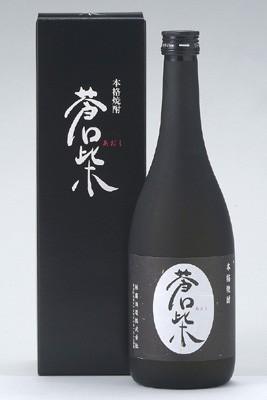 本格焼酎 蒼紫 黒ボトル 720ml 純米酒粕