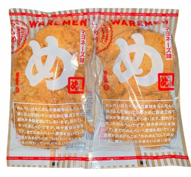 【2袋】めんべい マヨネーズ われめん お徳用 われせん アウトレット ギッシリ入った200g 福太郎