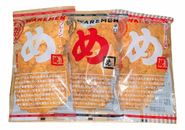 【3種】めんべい プレーン・マヨネーズ・辛口 われめん お徳用 われせん アウトレット ギッシリ入った200g 福太郎