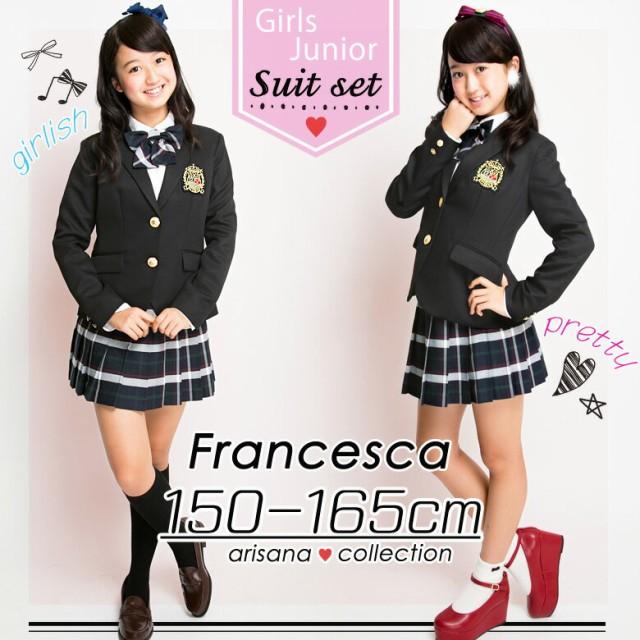 f47b9075c8568 卒業式 スーツ 女の子 ゆったりサイズ ジャケット+スカート+リボンの3点セット フランチェスカ  nbsp  arisana