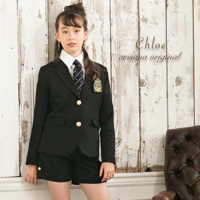 9db18aedf49b3 卒業式 スーツ 女の子 卒業スーツ フォーマル 卒業式 小学生 パンツスーツ 女の子スーツ 150 160 165 クロイ ジュニアスーツ   nbsp  arisana