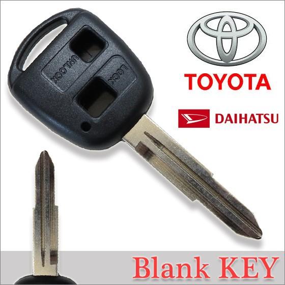 【メール便送料無料】 高品質ブランクキー ダイハツ 2穴 ワイヤレスボタン スペア キー カギ 鍵 割れ交換に キーレス 合鍵