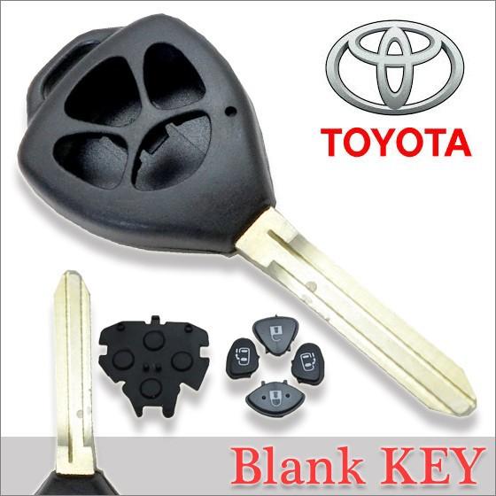 【メール便送料無料】 高品質ブランクキー トヨタ 4穴 ワイヤレスボタン スペア キー カギ 鍵 割れ交換に キーレス 合鍵
