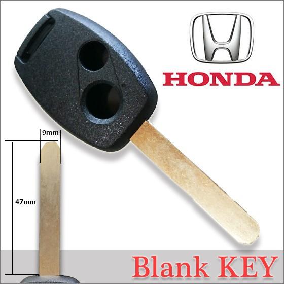 【メール便送料無料】 高品質ブランクキー ホンダ アコード 2穴 ワイヤレスボタン スペア キー カギ 鍵 割れ交換に キーレス 合鍵
