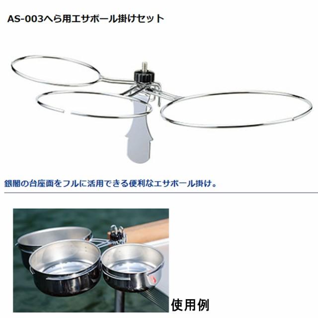 GINKAKU G-003 へら用エサボール掛けセット(ginkaku-036351)|へら へらぶな ヘラ ヘラブナ 池 フナ 鮒 野釣り 餌 エサ えさ へら台 アル
