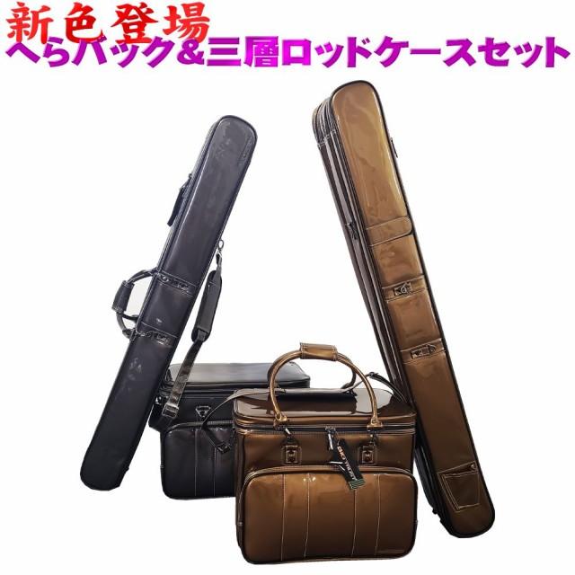 ダイシン BIG TRUST [ビッグトラスト] ヘラバッグ & 3層ロッドケースセット ガンメタリック・ブラウンゴールド(daishin-bagset)|へらぶ