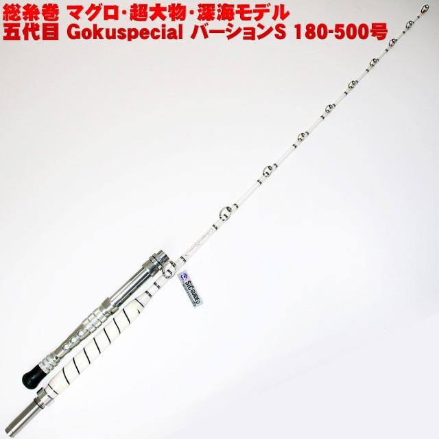 総糸巻 マグロ・超大物・深海モデル 五代目 Gokuspecial バージョンS 180-500号 (80204)|ゴクスペシャル v/s 深海 キンメ メヌケ アコウ
