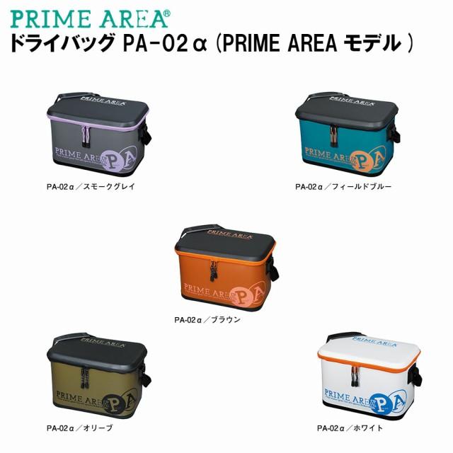 マルキュー ドライバッグ PA-02α(PRIME AREAモデル)(marukyu-pa02)|ヘラブナ用品 へらバッグ へらバック ヘラバック ロッドケース クッ