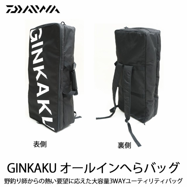 ダイワ GINKAKU オールインへらバッグ ブラック G-231 [ginkaku-073431]|ヘラブナ用品 へらバッグ ロッドケース クッション へら道具 Da