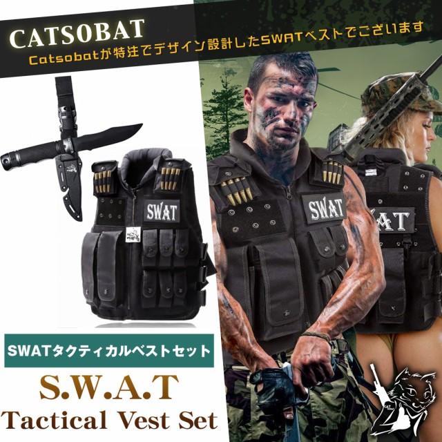 タクティカルベスト ダミーナイフ セット ハロウィン コスプレ 仮装 SWAT サバゲー サバイバルゲーム 装備 服装 送料無料