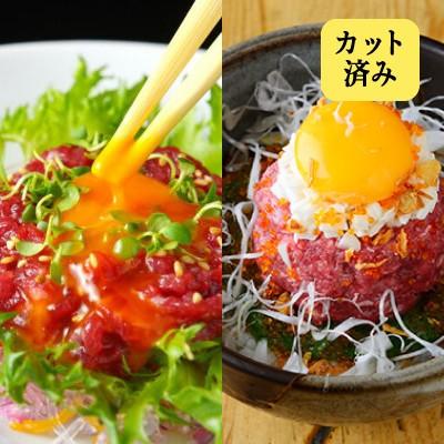 【スライス】【送料無料】期間限定!菅乃屋生肉セット