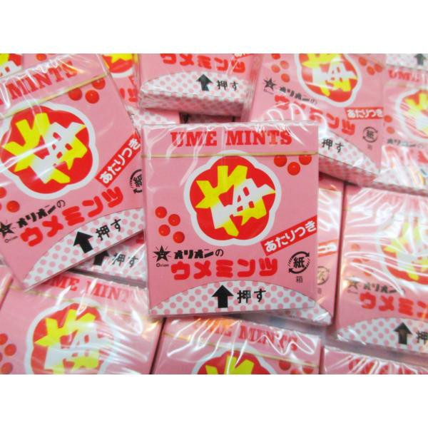 WOオリオン 6グラム×40個 ウメミンツ ×1セット【ma】【メール便送料無料】