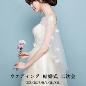 1845268a1d533 きれいめ 安い ブライズメイドドレス ミモレ 披露宴 パーティードレス 花嫁 二次会 お揃いドレス 発表会 ウェディングドレス