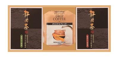 銘茶・コーヒー詰合せ 煎茶 玄米茶 コーヒー