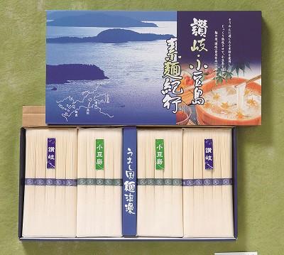 讃岐・小豆島素麺紀行 素麺 ギフト