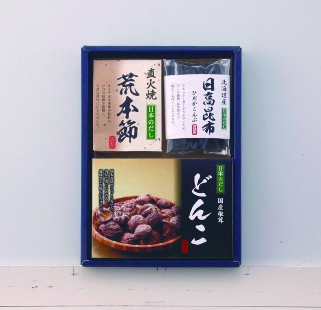 日本のだし紀行 昆布 鰹節 椎茸 詰め合わせ ギフト