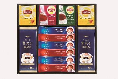 珈琲・紅茶セット AGF リプトン コーヒー 紅茶 詰め合わせ ギフト
